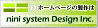 株式会社 nini system Design
